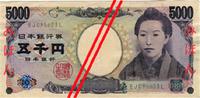 2004 5000 Yen Note