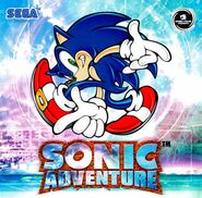 Sonicadventure PAL