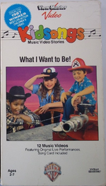 Kidsongs whatiwanttobe