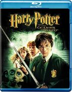Harrypotter2 bluray