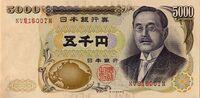 1984 5000 Yen Note