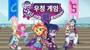 My Little Pony Equestria Girls Friendship Games (Korean)