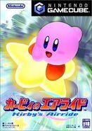 Kirbyairride japanese