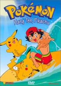 Pokemon vol22