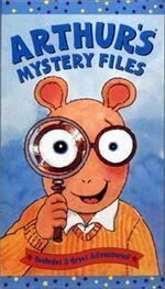 Arthur VHS 25
