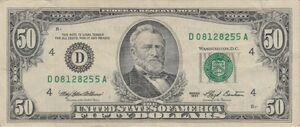 $50-D (1995)