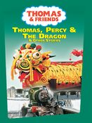 ThomasPercyandtheDragon DVD