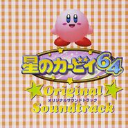 Kirby64 soundtrack