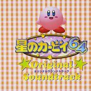 Kirby64 soundtrack