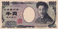 2004 1000 Yen Note