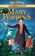 Marypoppins 2000vhs