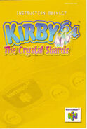 Kirby64 manual