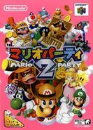 Marioparty2 japanese
