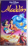 AladdinAUVHS1994