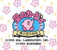 Kirbysadventure title JPN