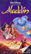 Aladdin1994FR