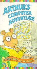 Arthur VHS 18