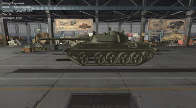 T-55A NVA DDR 2