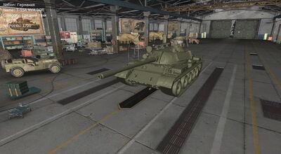 T-55A NVA DDR