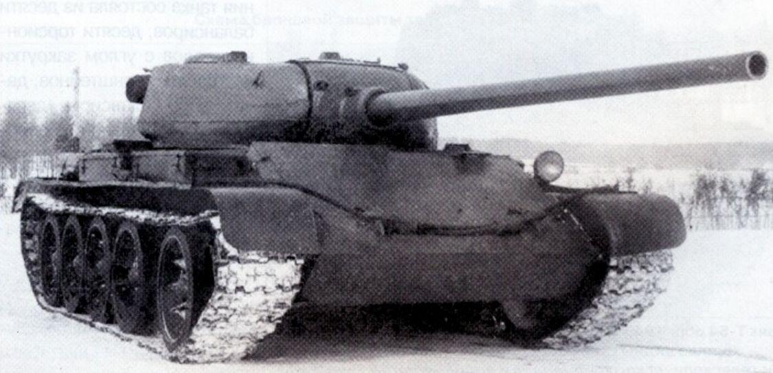 T-54 Mod.45Fan Feed