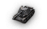 File:Germany-Marder III.png