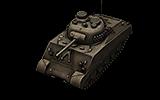 M4A2 USMC