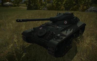 File:400px-AMX-13-FL-11.jpg