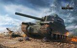 Heavy tanks2