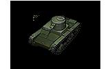 AnnoCh07 Vickers MkE Type BT26