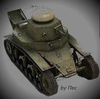 МС--1