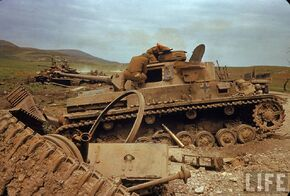 Knocked out German Armor, El Guettar 1943