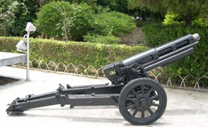 Obice M75-18 Howitzer