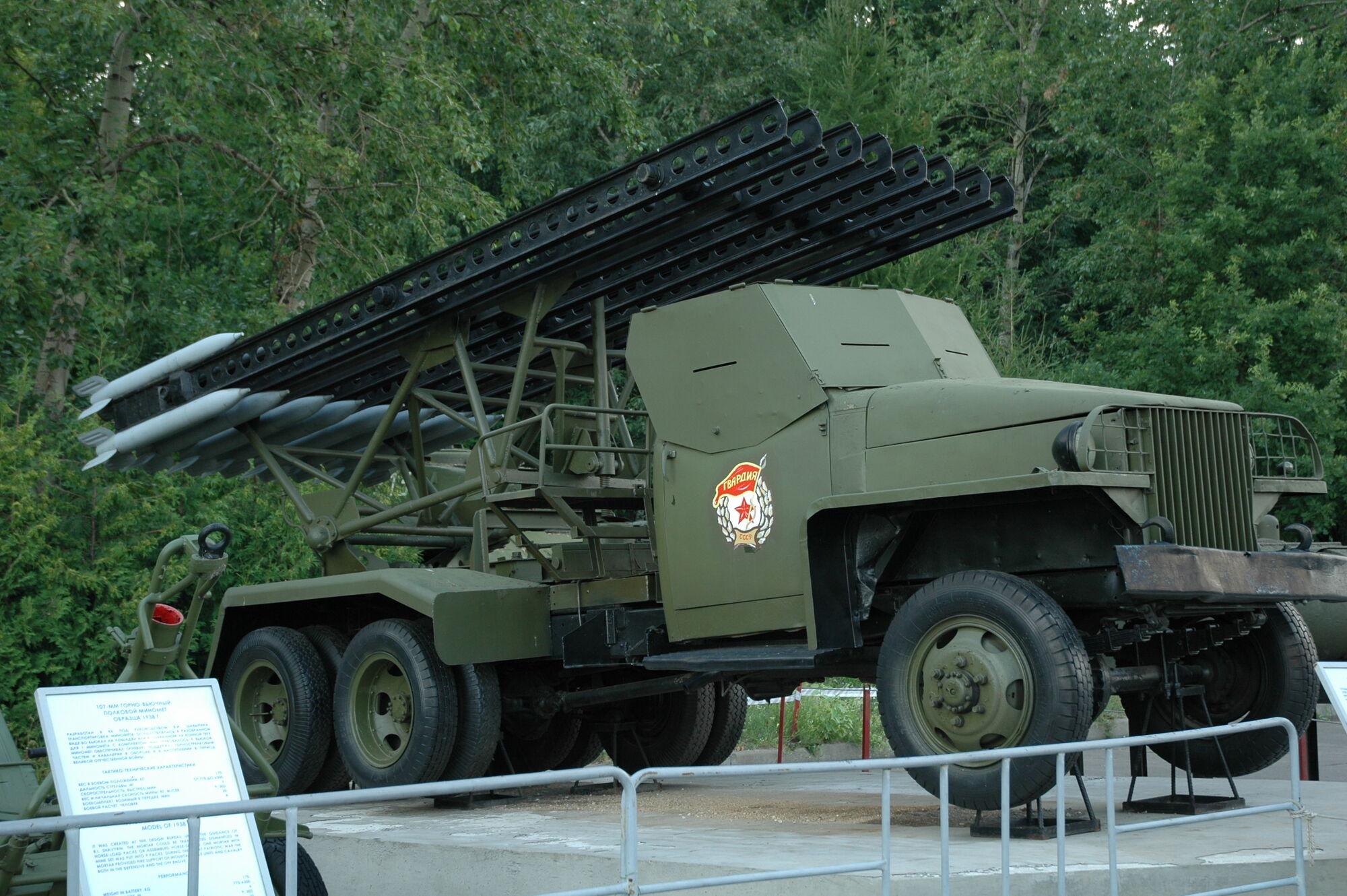фотографии военной техники катюша смогла