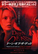 Dawn-of-the-Dead-02