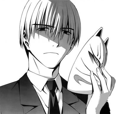 File:Shirou.jpg