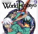 World Embryo Wiki