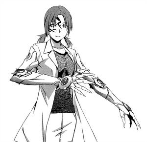 Kensei Nanami