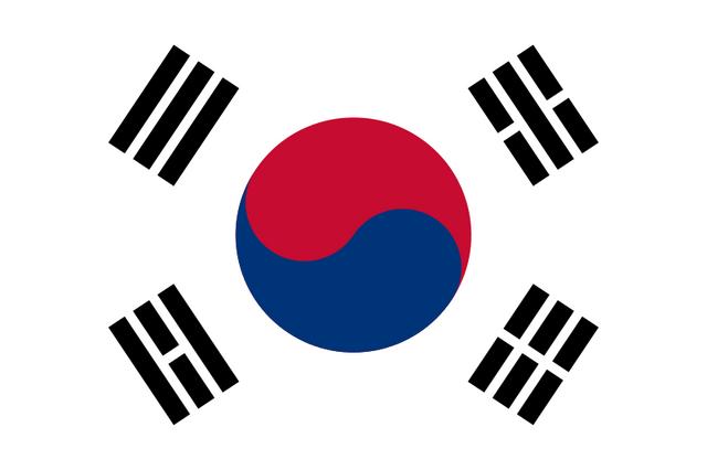 File:Flag South Korea.png