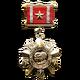 SA Medal M11 Primary