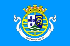 Flag Portuguese Macau