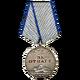 SA Medal M18 Secondary