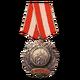 SA Medal Campaign Extra 1