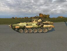 BMP-2 side