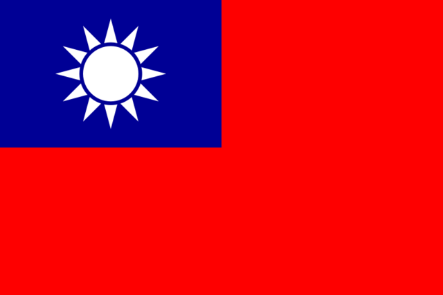 File:Flag Taiwan.png