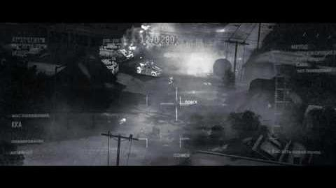 World in Conflict Soviet Assault - Exclusive Aerial Assault Trailer