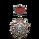 SA Medal M11 Secondary
