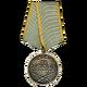SA Medal M4 Secondary