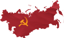 Wiki Portal USSR
