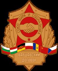 Logo Warsaw Pact