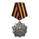 SA Medal M1 Secondary
